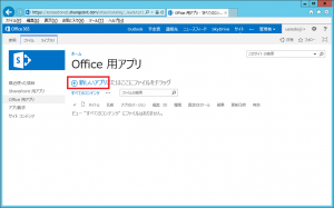 app_for_office_catalog3