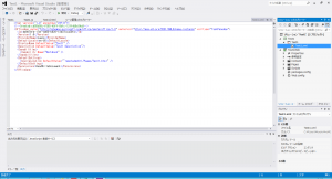 vs2012_app_for_office