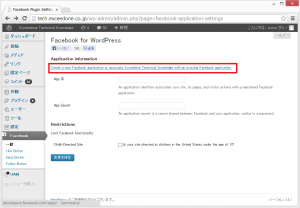 wordpress-plugin030