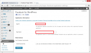 wordpress-plugin080