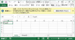 SpreadSheetGear_0020