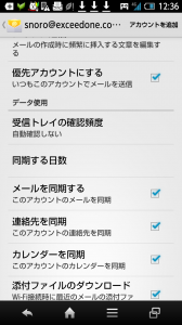 android_onenote003