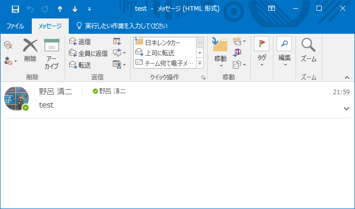 Office365帯域調査してみました Exceedone Technical Knowledge
